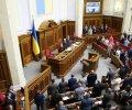 Ешафот президентської більшості