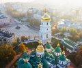 Большая подборка снимков Киева с воздуха. ФОТО