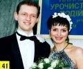 Свадебные фотографии украинских политиков