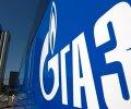 Впервые за все газовые кризисы Газпром пошел на уступки