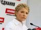 Брифінг лідера партії «Батьківщина» щодо звільнення Надії Савченко. ВІДЕО