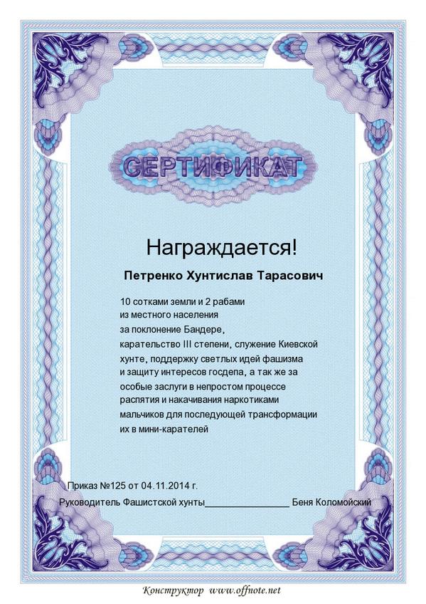Масштабный конфликт между террористами и армией РФ невозможен, поскольку боевики зависимы от Москвы на 110%, - Антон Геращенко - Цензор.НЕТ 4810