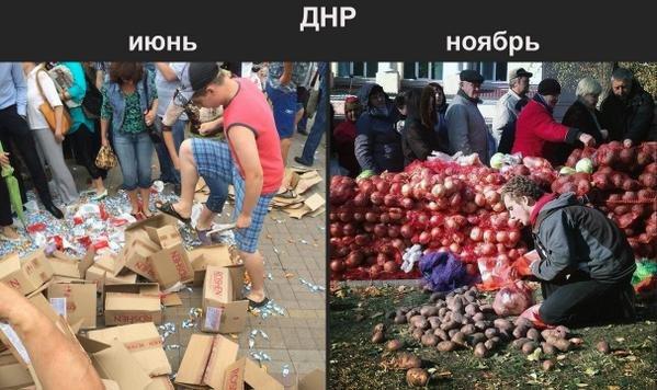 Очень странно слышать российскую пропаганду от жителей освобожденного Донбасса, - волонтер из РФ Изотов - Цензор.НЕТ 4888