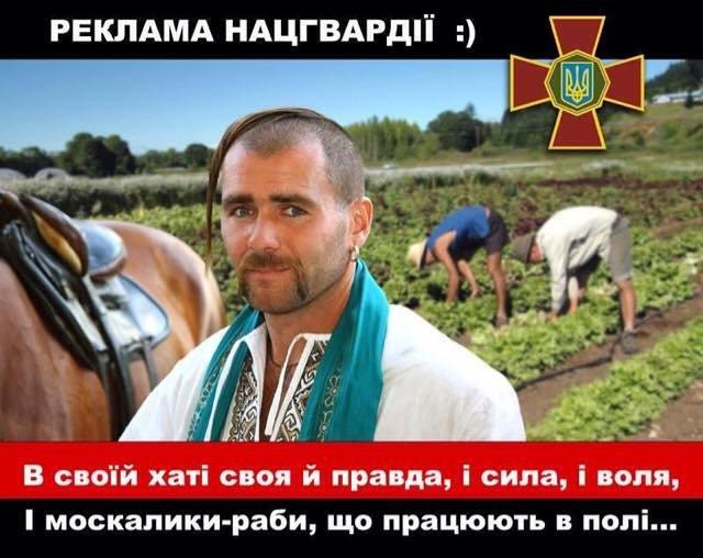 """""""Я роблю сітку, щоб наші воїни могли сховатися від сепаратистів і москалів"""", - кировоградские школьники вяжут маскировочные сетки - Цензор.НЕТ 4502"""