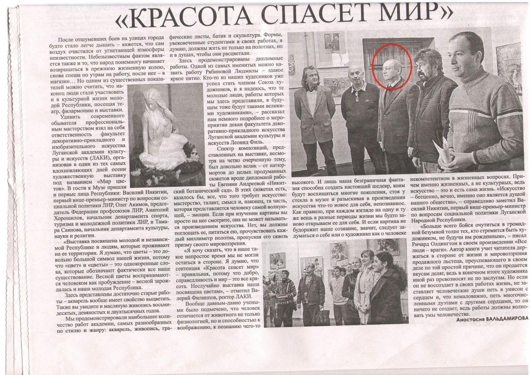 Вопрос люстрации главы СБУ Наливайченко будет рассматривать спецкомиссия, - глава Минюста - Цензор.НЕТ 6261