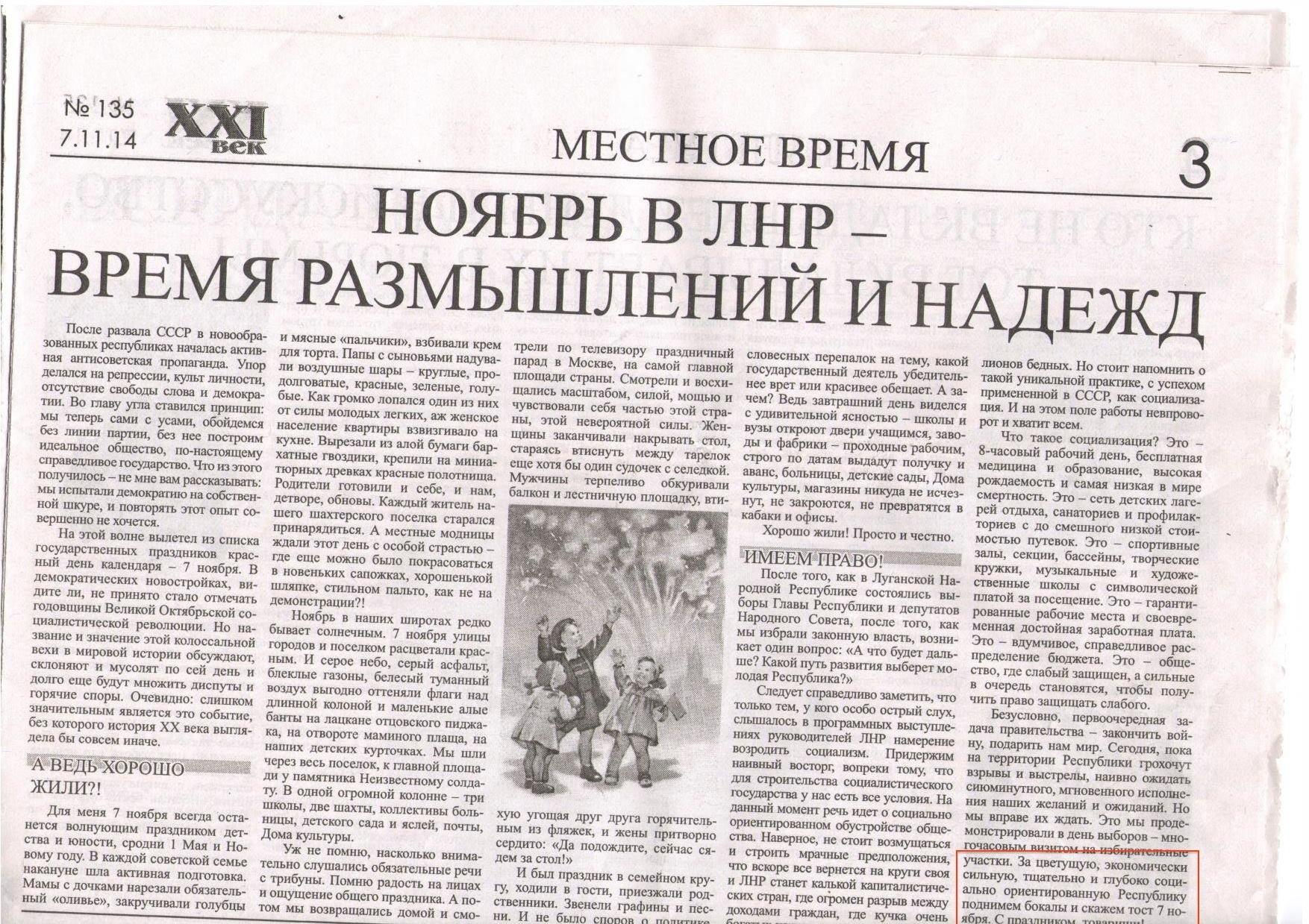 Вопрос люстрации главы СБУ Наливайченко будет рассматривать спецкомиссия, - глава Минюста - Цензор.НЕТ 462