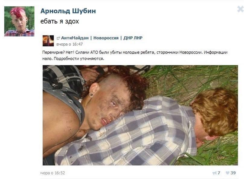 Россия снова обстреляла территорию Украины, - СНБО - Цензор.НЕТ 1649