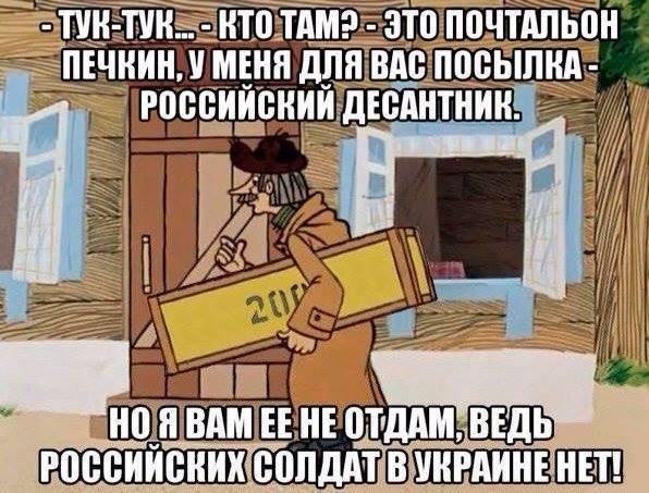 Угроза широкомасштабных боевых действий растет. На Донбассе находятся 40 тыс. боевиков, 50 тыс. - сосредоточены вдоль границы, - Порошенко - Цензор.НЕТ 6296