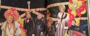 Нові тренди російської моди - прифотошоплені кокошники і «упоротість». ФОТО