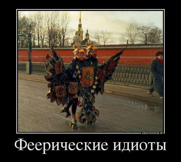 Теракты в Украине зависят от команды Путина. Скажет взрывать в Киеве - будут в Киеве, - Антон Геращенко - Цензор.НЕТ 9059