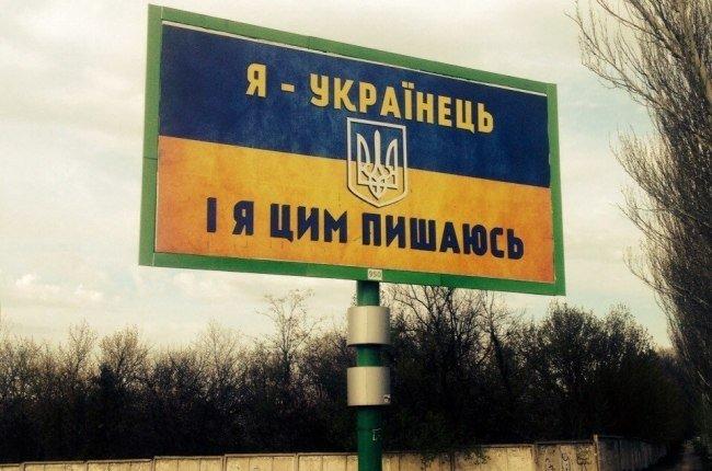 В Днепропетровске развернули 25-метровый флаг с фотографиями героев Небесной сотни и погибших бойцов АТО - Цензор.НЕТ 4232