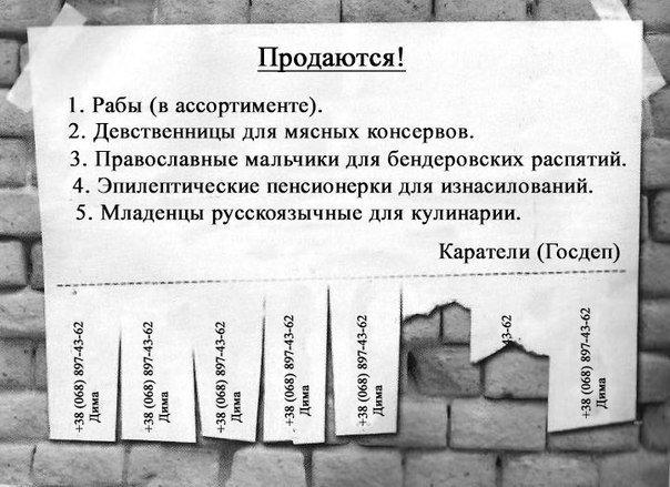 На границе с Украиной окопалась 288-я артиллерийская бригада РФ, которая могла обстреливать украинскую территорию - Цензор.НЕТ 8988