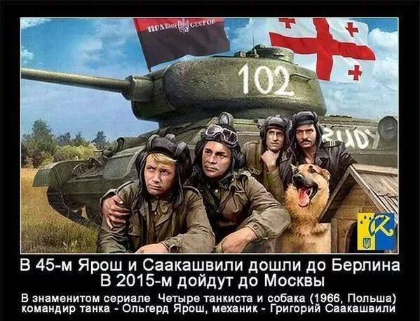 http://static.uainfo.org/uploads/posts/2014-11/1417167361_prorochestvo-ot-polyakov.jpg