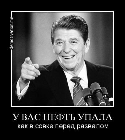 80% россиян уже ощутили экономические последствия от санкций ЕС, - социолог - Цензор.НЕТ 7874