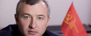 Генеральна прокуратура відкрила провадження щодо екс-віце-спікера Калєтніка