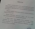Боевики ДНР бросят население Донбасса в виде живого щита против украинской армии