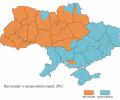 Достижение Путина - окончательный ментальный отрыв Украины от России. КАРТА
