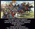 В результаті війни або Україна розвалиться, або Росія. Третього варіанту немає - думка
