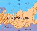 ТОП-30 негативных качеств русских