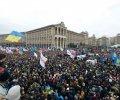 «Начал Майдана» было три