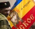 Из-за ошибки боевика Дремова тысячи пенсионеров оказались на грани голодной смерти. ВИДЕО
