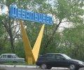 Возле Дебальцево террористы усиливают свои отряды российскими военными - Тымчук