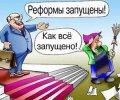 «У новой Верховной Рады есть только одна перспектива - сформировать правительство и провести немедленно реформы», - Бутусов
