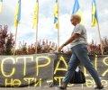 Українці беруться контролювати владу, не прочитавши Конституцію - блогер