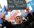 Россиянам пора объяснить, чем добро отличается от зла - Портников