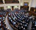 Задание – спасти Украину