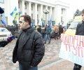 Активісти влаштували під Радою пікет проти політичних трупів. ФОТОРЕПОРТАЖ