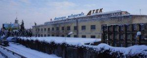 Арбитражный управляющий санацией ЧАО «АТЕК» Виктор Микитьон признался в разворовывании предприятия