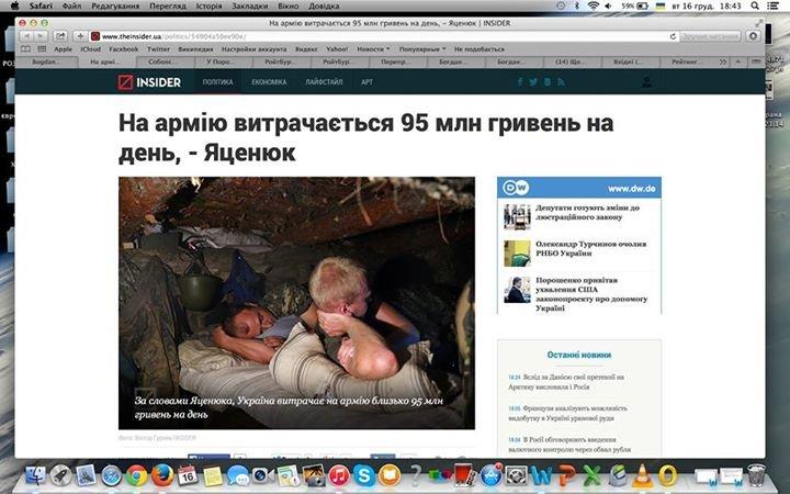 Украина узнает о дате введения безвизового режима с ЕС в мае, - Порошенко - Цензор.НЕТ 1700