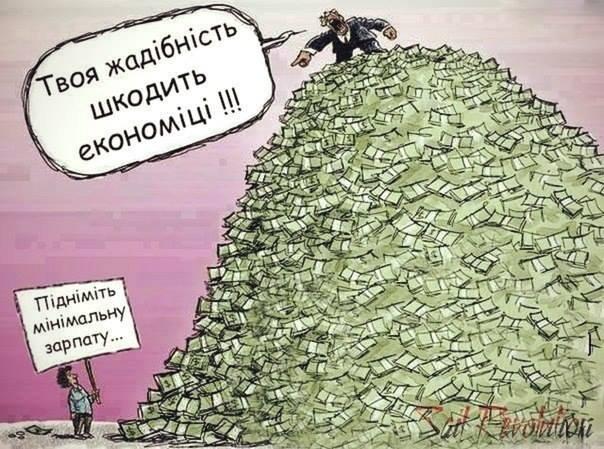 Порошенко подписал указ о ресурсном обеспечении сектора безопасности в Украине - Цензор.НЕТ 3035