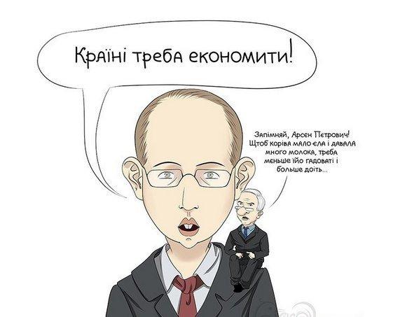 """""""Мне письмо из налоговой пришло. С вопросом - откуда деньги, господин премьер-министр"""", - Яценюк - Цензор.НЕТ 5886"""