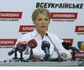 «Вступ України до НАТО – це шанс повернутися до миру», - Тимошенко. ВІДЕО