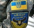«Айдар» осудил бесчинства своих бойцов на Бориспольской трассе