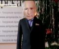 В России школьник пришел на утренник в костюме Путина. ВИДЕО