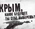 З сьогоднішнього дня припинені автомобільні перевезення до Криму - Мінінфраструктури