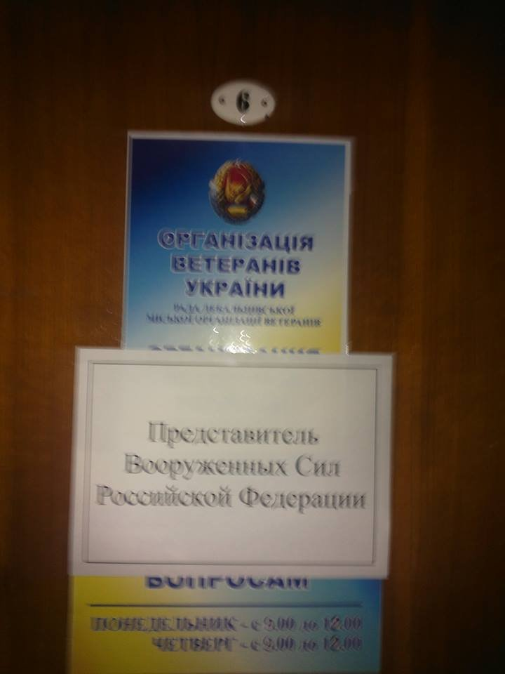 Третье заседание конкурсной комиссии по избранию главы Национального антикоррупционного комитета - Цензор.НЕТ 8584
