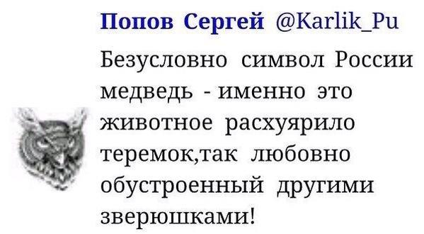 Терроризм Польше не угрожает, - Коморовский - Цензор.НЕТ 6220