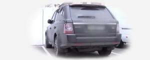 24-летний киевский прокурор ездит на Range Rover и владеет элитной недвижимостью. ВИДЕО