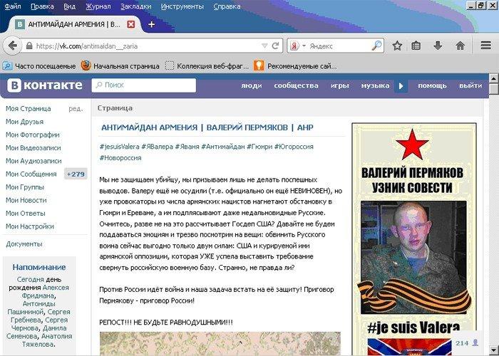 Одесские военнослужащие отказались от георгиевской ленты на шевронах - Цензор.НЕТ 2732