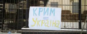 Как крымские власти признали полуостров украинским