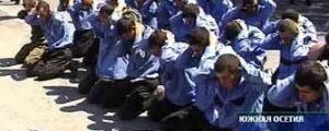 Публичное унижение пленных в Осетии не осталось безнаказанным