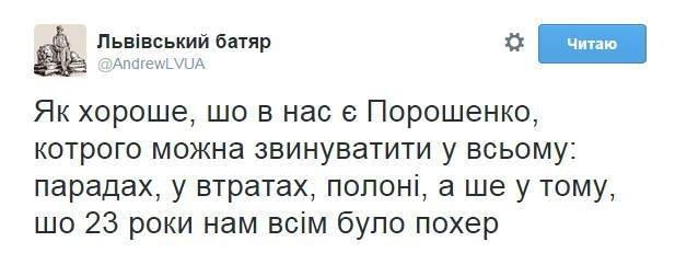 Уволен начальник Центра спецопераций по борьбе с терроризмом СБУ - Цензор.НЕТ 3253