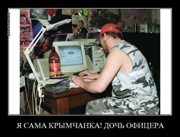 Путину приходится повышать ставки, используя гражданское население Украины как заложников, - российский экономист Гуриев - Цензор.НЕТ 5477