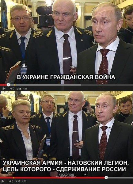 Путин запутался в собственной лжи, Кремлю все сложнее обманывать общество, - Der Spiegel - Цензор.НЕТ 3979