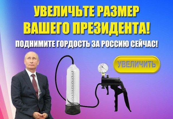 Порошенко поддержал отмену лицензии на ввоз ингредиентов для лекарств - Цензор.НЕТ 2456