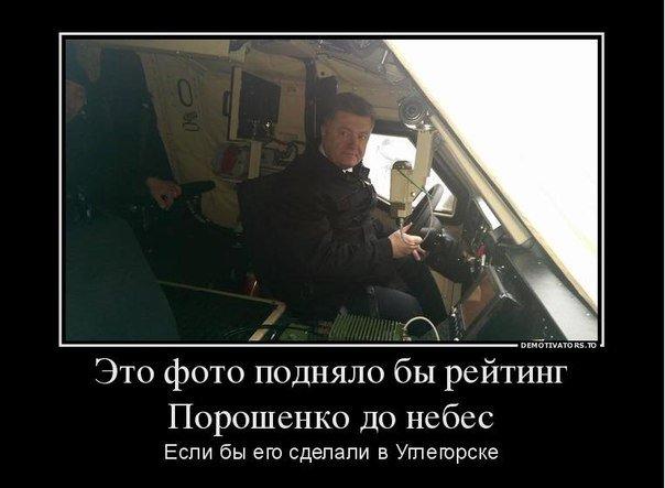 Кириленко предложил создать музей тоталитаризма - Цензор.НЕТ 9441